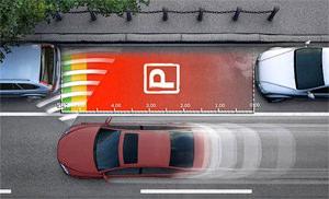 parallel-parking-distance